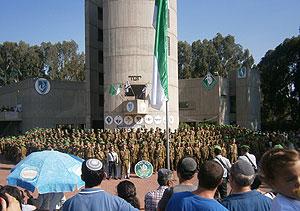 Пардес-Хана. Фото: Netzah.org