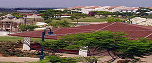 Шохам. Фотография с сайта shoham.muni.il